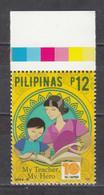 Filippine Philippines Philippinen Pilipinas 2018 National Teachers' Month Set - MNH** - Filippine
