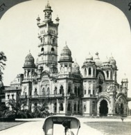 Inde Baroda Vadodara Palais De Laxmi Vilas Ancienne Photo Stereo Keystone 1900 - Stereoscopic