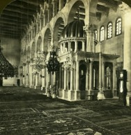 Syrie Palestine Damas La Grande Mosquée Ancienne Photo Stereo White 1900 - Stereoscopic