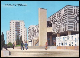 UKRAINE (USSR, 1989). SEVASTOPOL. TRADE CENTRE ''OCEAN''. Unused Postcard - Ukraine