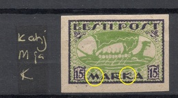 ESTLAND Estonia 1920 Michel 23 B + ERROR Abart * - Estonie