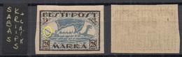 ESTLAND Estonia 1920 Michel 24 B ERROR Abart MNH - Estonie
