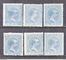 SPANISH  COLONY CUBA  P 25-30  With 2 Faults  * - Cuba (1874-1898)