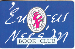 GREECE - Nefeli Book Club, Member Card, Sample - Other Collections