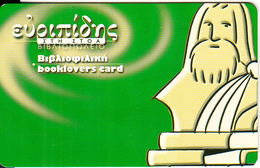 GREECE - Euripides(book Store), Member Card, Unused - Autres Collections