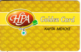 GREECE - Hera, Golden Member Card, Unused - Autres Collections