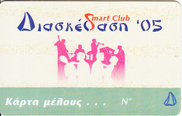 GREECE - FUN Smart Club 05, Member Card, Unused - Autres Collections