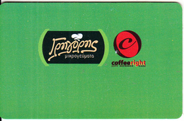 GREECE - Grigoris/Coffee Right, Member Card, Sample - Other Collections