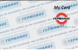GREECE - Germanos, Member Card, Sample - Autres Collections