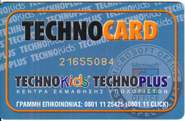 GREECE - Technokids, Member Card, Used - Other Collections