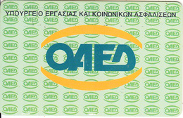 GREECE - O.A.E.D. Magnetic Card, Unused - Other Collections