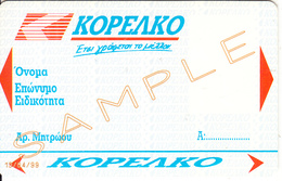 GREECE - KORELKO(Education), Student Card, Sample - Autres Collections