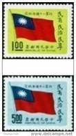 1968 20th Anni. Of Constitution Stamps Justice National Flag - Other