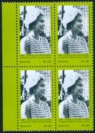 BRAZIL 2018 -  QUEEN ELIZABETH  II  -  BLK OF 4  -   MNH - Unused Stamps