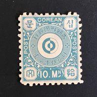 ◆◆KOREA  1884  Stylized Yin Yang   10m  NEW   TB042 - Korea (...-1945)