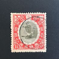 ◆◆Japan 1915  Enthronement Of Emperor Yoshihito.  1 1/2Sen   USED  1193 - Used Stamps