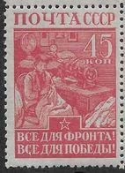 Russia 1942 WW-2, 45 Kop Scott # 876,VF-XF MNH**OG - WW2