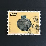 ◆◆ Taiwán (Formosa)  1975    Cauldron With   Phoenix Handles,    $8    USED  1223 - 1945-... Repubblica Di Cina