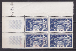 N° 881 Exposition Textile International De Lille: Un Bloc De 4 Timbres Neuf - Unused Stamps