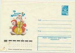 45-540 Russia USSR Postal Stationery Cover 1978 New Year - 1923-1991 USSR