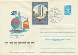 45-601 Russia USSR Estonia Tallinn Postal Stationery Cover From 1979 Cancelled 1980 Stamp Michel 4954 - 1923-1991 UdSSR