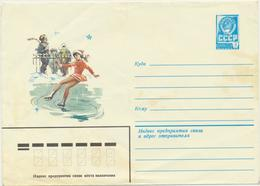 45-606 Russia USSR Postal Stationery Cover 1979 Figure Skating - 1923-1991 USSR