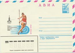 45-607 Russia USSR Postal Stationery Cover 1979 Moscow Olympics Javelin - 1923-1991 USSR