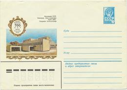 45-610 Russia USSR Estonia Postal Stationery Cover 1979 Haapsalu Culture House - 1923-1991 USSR