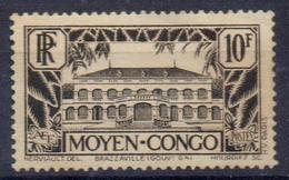 FRANCE Et COLONIES !  Timbre Ancien NEUF* Du MOYEN-CONGO De 1933 N°133 - Congo Français (1891-1960)