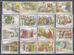 China Taiwan 2014/2015/2016/2017 Classic Literature — The Dream Of Red Mansions Stamp Series 16v In Total MNH - 1945-... Republic Of China