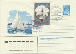 45-615 Russia USSR Estonia Tallinn Postal Stationery Cover 1979 Moscow Olympics Regatta Cacellattion 1980 Michel 4953 - 1923-1991 URSS