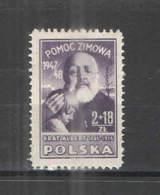 Polonia SP. 1947 Smiolowski Scott.B57+See Scan On Schaubek Page; - 1944-.... Repubblica