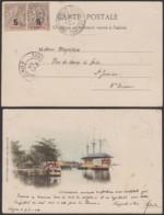 """Colonies Françaises - Indochine - C.P. Yvert N°22 En Paire Oblitération """"Saigon Central """" VersFrance  (6G18538) DC0843 - Indochina (1889-1945)"""