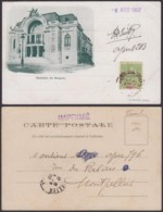 Colonies Françaises - Indochine - C.P. IMPRIME 1902 Yvert N°17  (6G18538) DC0846 - Indochina (1889-1945)