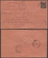 Colonies Françaises - Indochine - Lettre 1903 - Yvert N°10 De Saigon Central Vers Colombo (6G18538) DC0870 - Indochine (1889-1945)