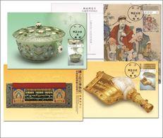 China Taiwan 2015 MaximumCards/National Palace Museum Southern Branch Opening - Maximumkarten