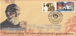 India 2014  Zorastrians  Jamsetji Nusserwanji Tata  Founder Tata Steel Ltd. Label Special Cover  #15677  D  Inde Indien - India