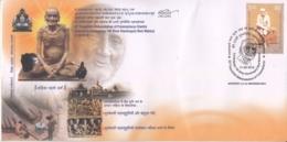 India 2018  Jainism  108 Shree Shantisagarji Muni Maharaj  63rd Punyatithi  Special Cover  #15775  D  Inde Indien - India
