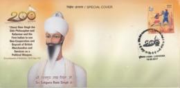 India 2018  Sikhism  Sri Satguru Ram Singh Ji  Ludhiana  Special Cover  #15779  D  Inde Indien - India