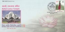India 2018  Religion  Bahai Temple  New Delhi  Special Cover  #15786  D  Inde Indien - India
