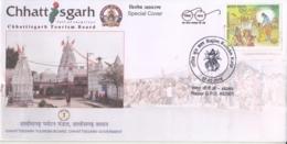 India 2018  Rajim Kumbh Kalp  Chhattisgarh Tourism Board  Raipur  Special Cover  #15791  D  Inde Indien - India