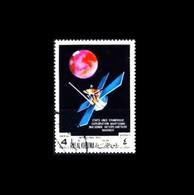 Ras Al Khaima: 'Mariner-7 In Space - Mars, 1970', Mi. 451 A; Yv. PA.72 Oo - Asie