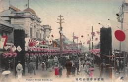 CPA Theatre Street Yokohama - Yokohama
