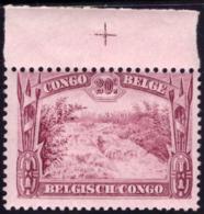 Congo 0170** Scènes Indigènes CROIX DE REPERAGE DE COUPE -- MNH - Congo Belge