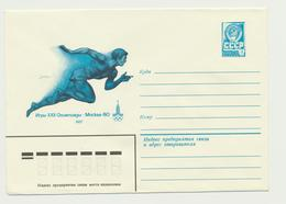 45-676 Russia USSR Postal Stationery Cover 1979 Moscow 1980 Olympics Track-and-field - 1923-1991 USSR