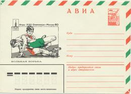 45-683 Russia USSR Postal Stationery Cover 1979 Moscow 1980 Olympics Free-style Wrestling - 1923-1991 USSR