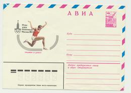 45-692 Russia USSR Postal Stationery Cover 1979 Moscow 1980 Olympics Long Jump - 1923-1991 USSR