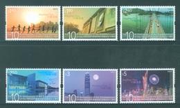 HONG KONG -  MNH/**- 2007 - HKSAR 10th ANNIVERSARY - Yv 1348-1353 -  Lot 18284 - 1997-... Région Administrative Chinoise