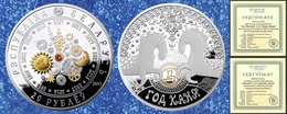 BELARUS - Gold Plated Silver With Swarovski Crystal 20 Rubles 2014 & COA - Edelweiss Coins - Belarus