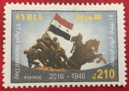 Syria 2016 MNH Very Rare Stamp - Evacuation. Photo Representing US Soldiers And Syrian! Stamp Withdr - Syria
